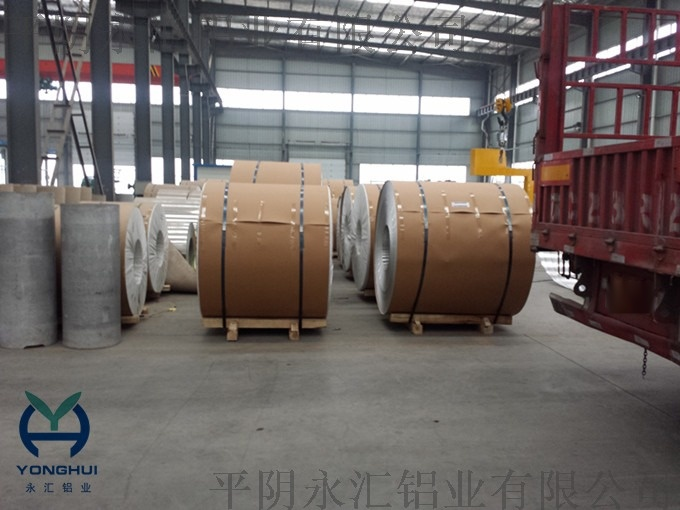 生产销售管道保温3a21防锈合金铝卷135508485