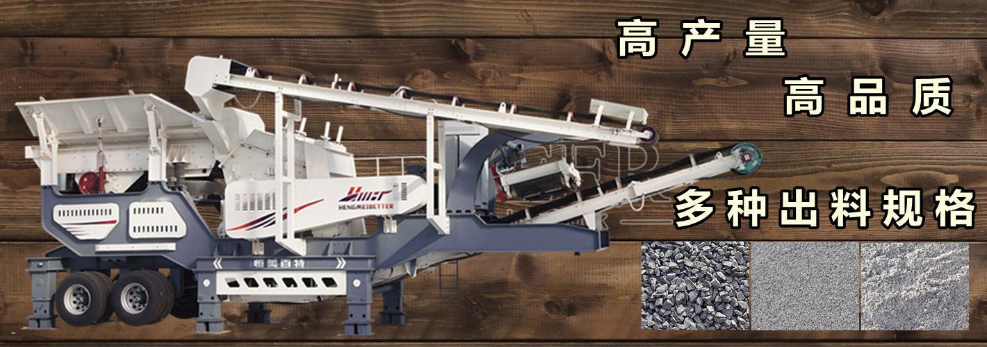 新型矿山碎石机 适用各种石料破碎设备石灰石破碎机112216092