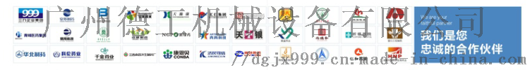 广州德工YBZ-90系列摇摆式制粒机造粒机107335885