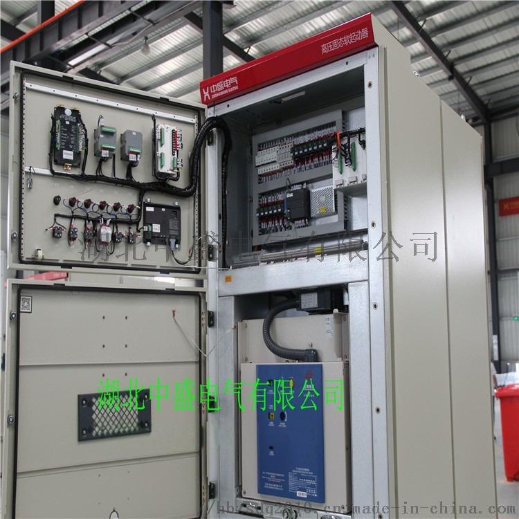 plc控制系统具有完善解决方案软启动柜生产厂家109893495