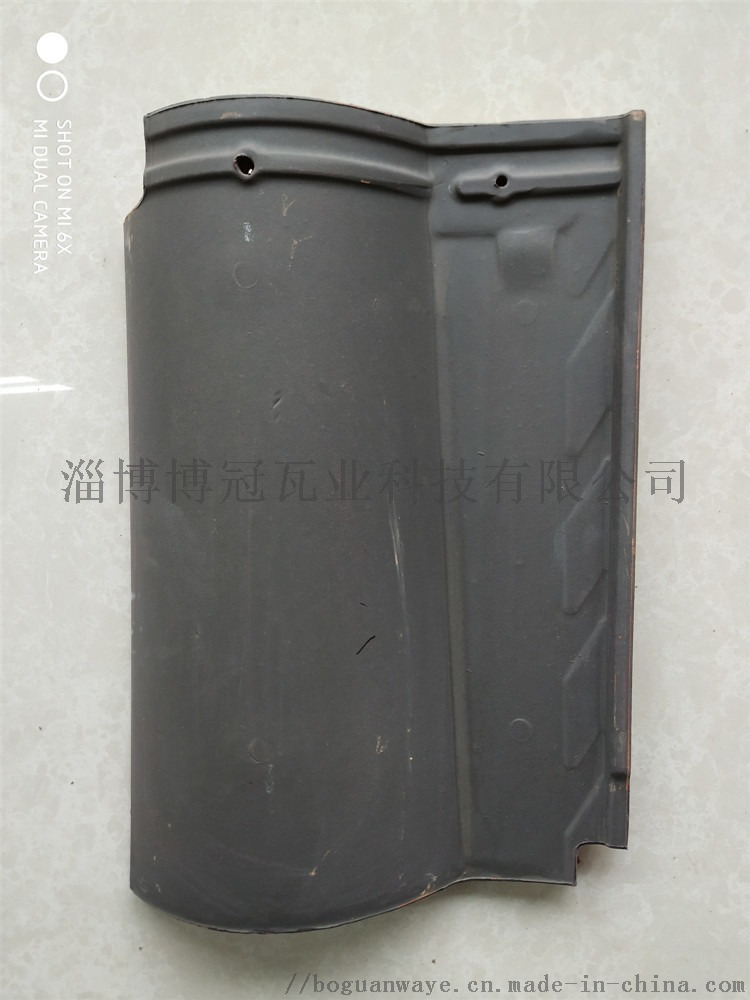 T型法式平板瓦 J型日式和瓦 U型 平板瓦展示135052885