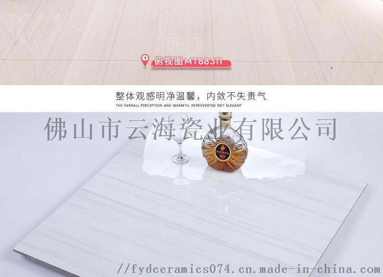 通体大理石-7_10.jpg