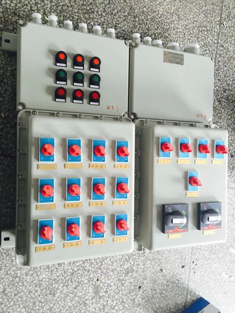 【隆业**】 BXM防爆配电箱106236705