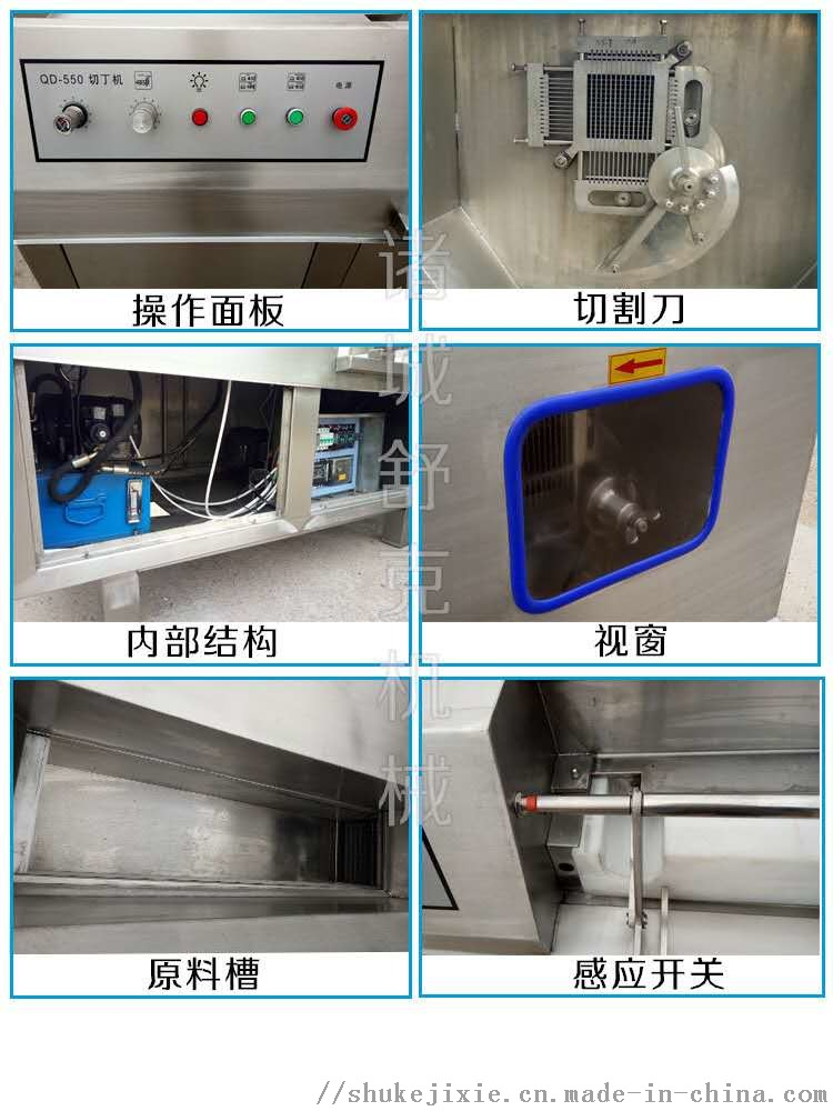 350型不锈钢冻肉切丁机多少钱一台129245792