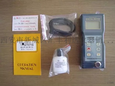 西安哪余可以買到超聲波測厚儀1389191937259622932