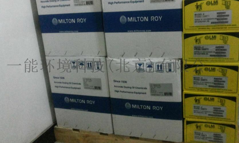 米顿罗防爆计量泵;LMI防爆加药泵76173112