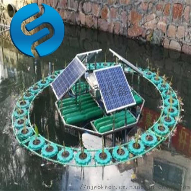 南京太陽能曝氣機廠家815918215