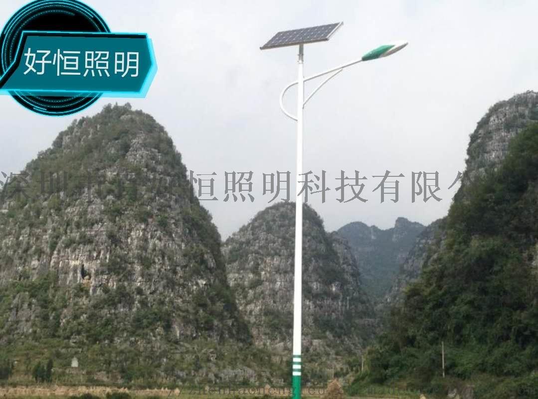 廣西太陽能路燈 60w太陽能 100w太陽能路燈93067645
