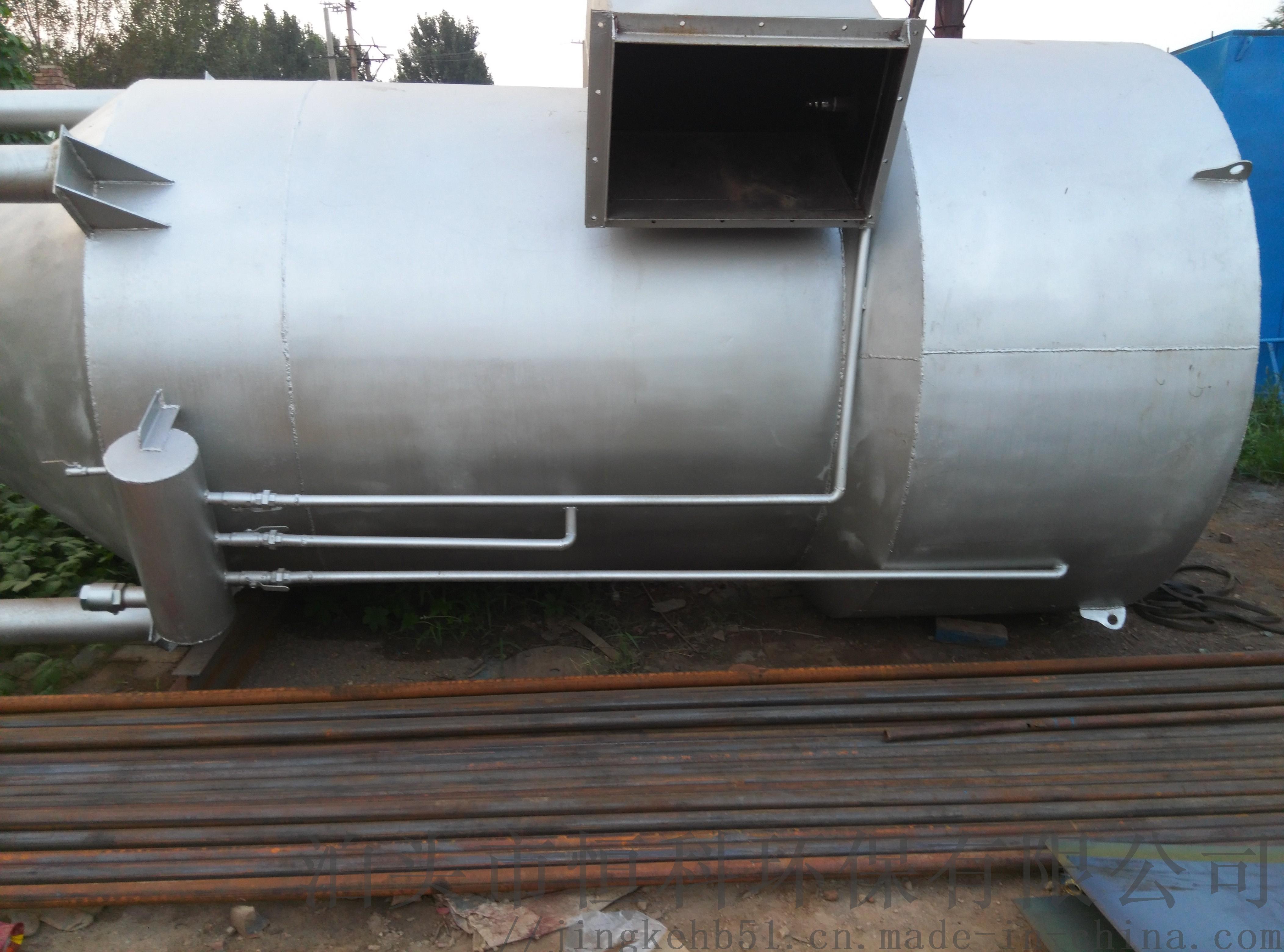 304不鏽鋼除塵器  不鏽鋼旋風除塵器798031302