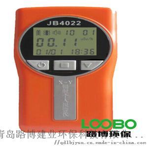 JB4022型X-γ辐射个人报 仪.jpg