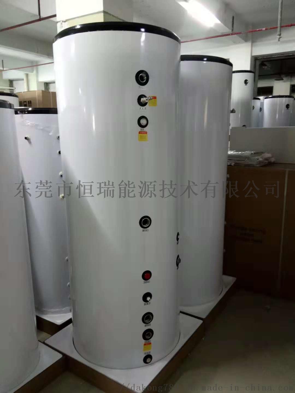 生活热水箱 空气能热水器热回收水箱厂家报价OEM90024845