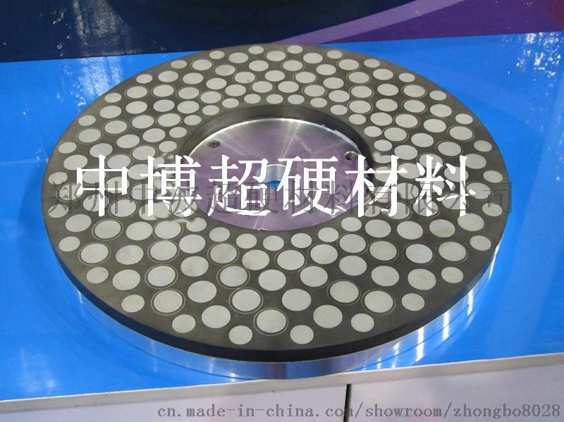 供应高精密陶瓷金刚石磨盘743057172