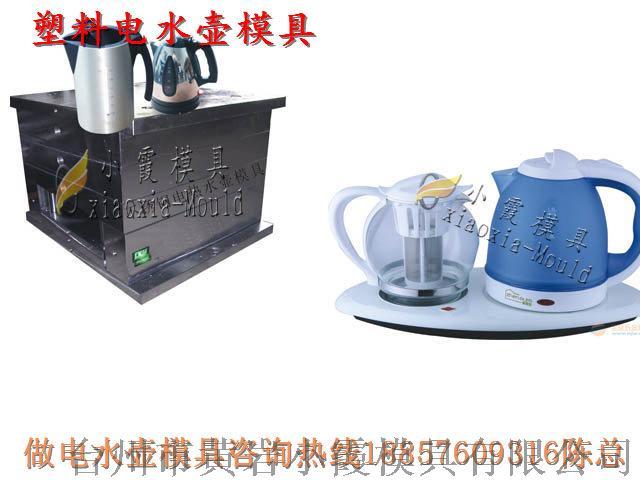 做电水壶模具 (114).jpg
