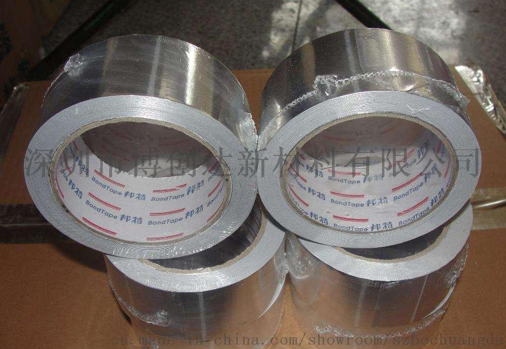 鋁箔膠粘帶 鋁箔麥拉膠帶 單導鋁箔膠帶740231182