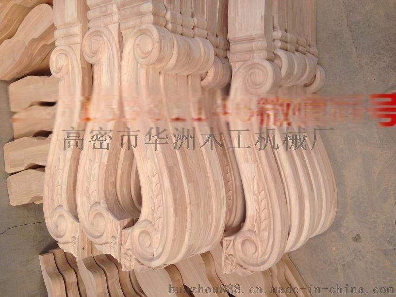 QQ图片20170228075037_看图王_副本