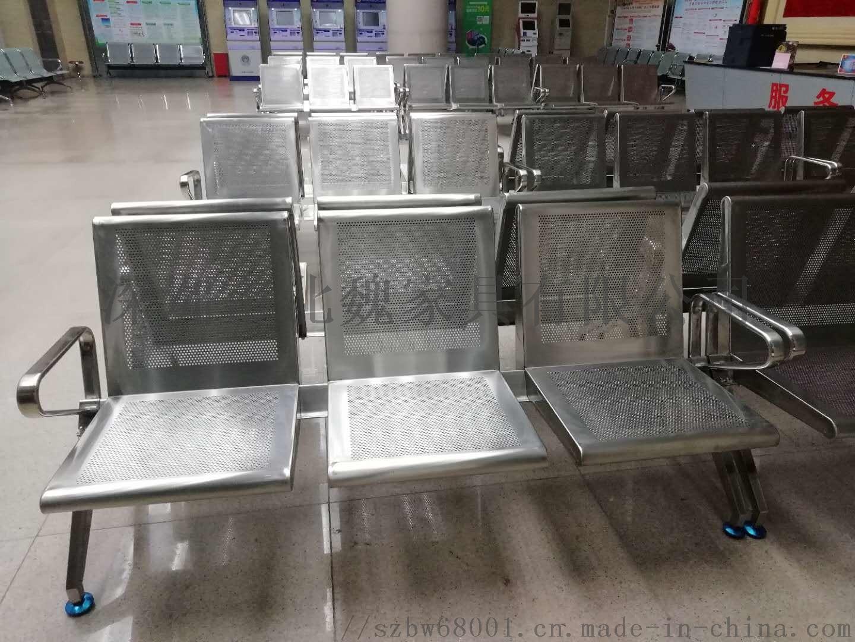 304不锈钢排椅、201排椅、不锈钢家具厂家94076525