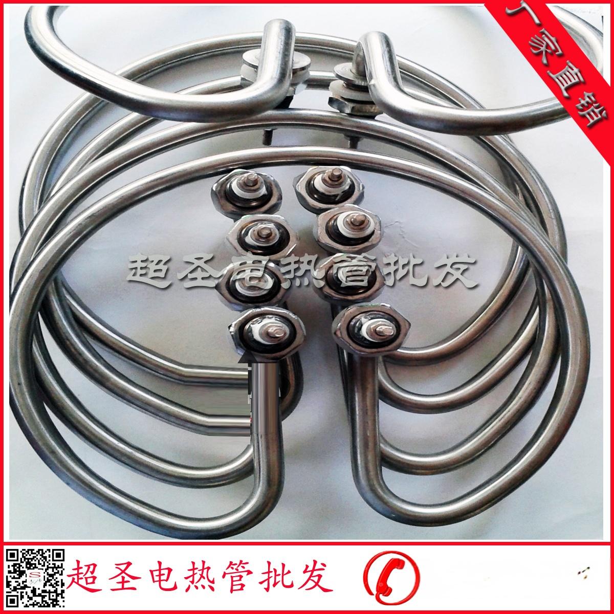 開水桶電熱管04.jpg