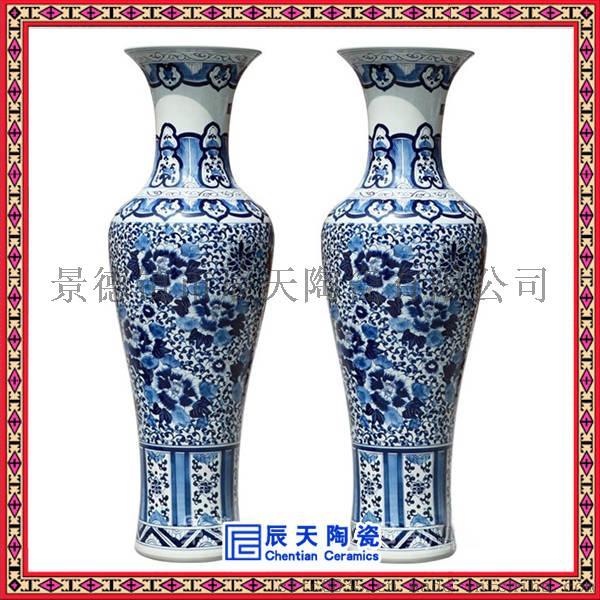 陶瓷如意瓶 商务外事陶瓷大花瓶 手绘**大花瓶770362175