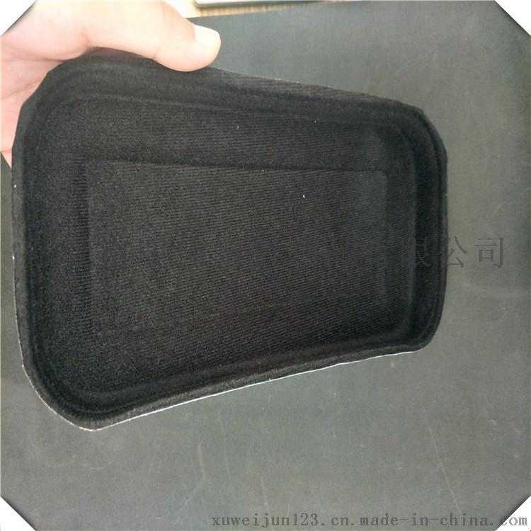 eva吸塑收纳盒EVA泡绵冷压包 eva铅笔盒63247385