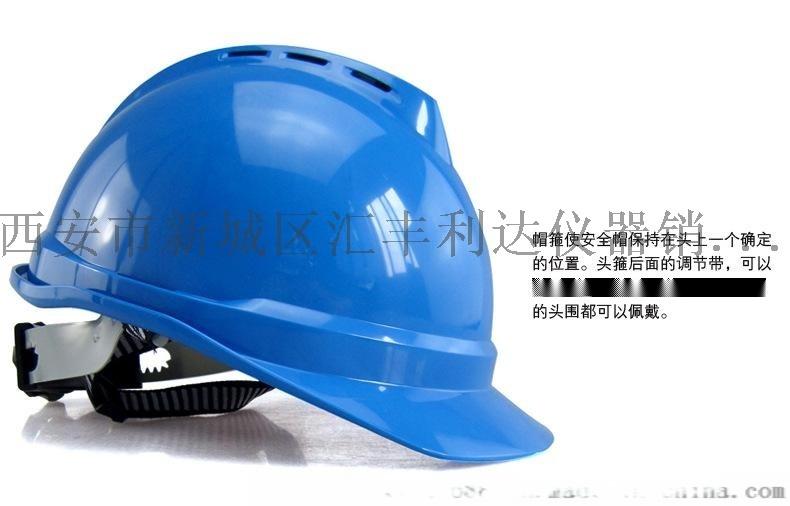 西安哪里有卖安全帽13891913067759376012
