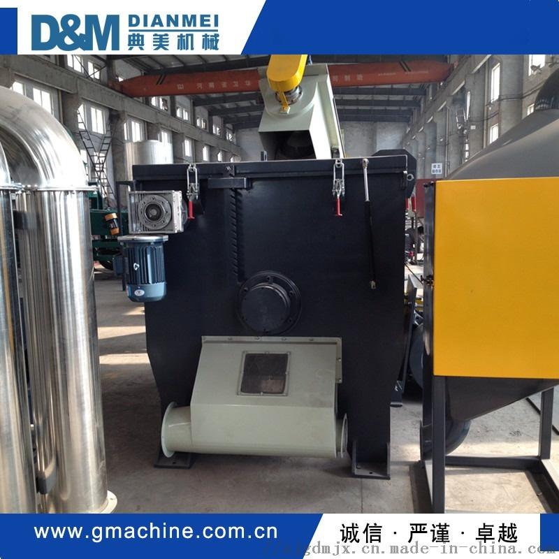 PE、PP废旧塑料薄膜回收清洗造粒生产线119807805