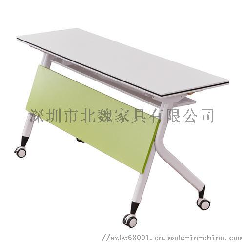 广东PXY001培训桌椅厂家及电话126164855