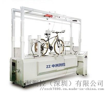 自行车前叉振动冲击试验机中洲测控厂家直销可定制836071685