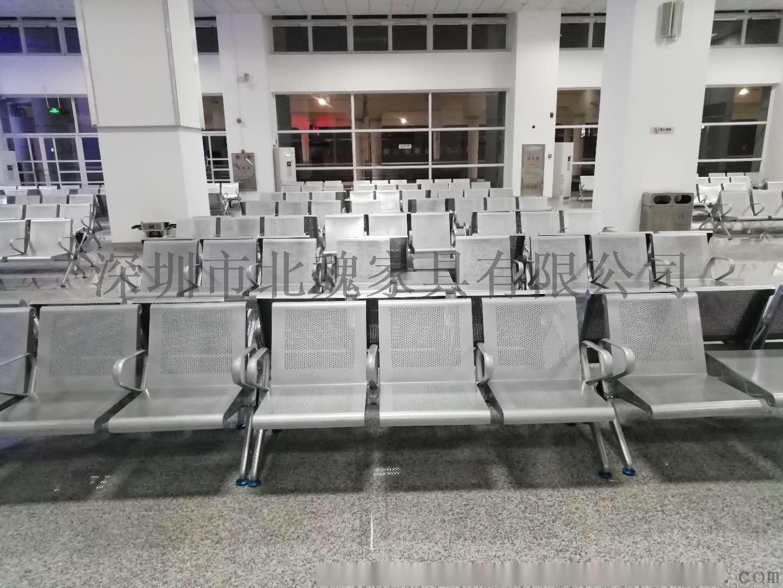 排椅*等候椅*不鏽鋼等候椅135509585