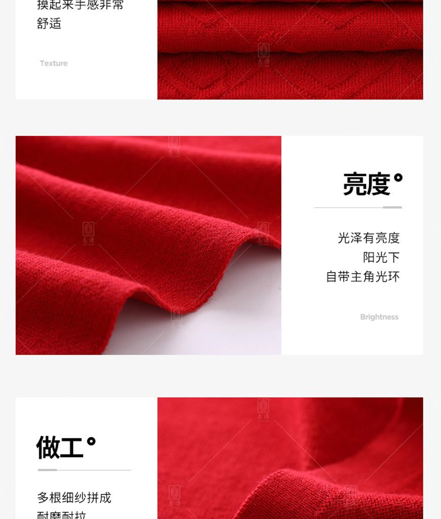 羊绒混纺纱_24.jpg