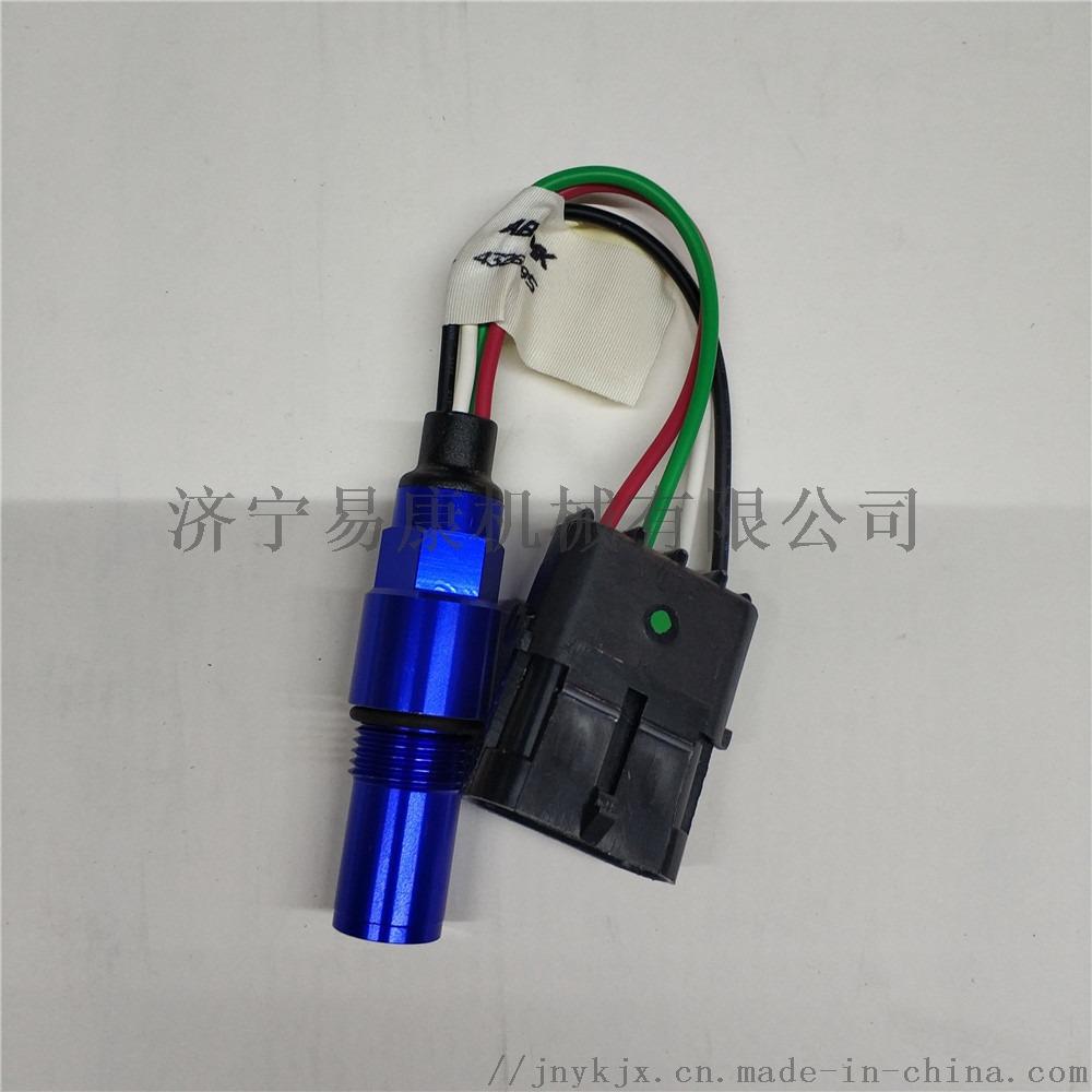 转速传感器4326595