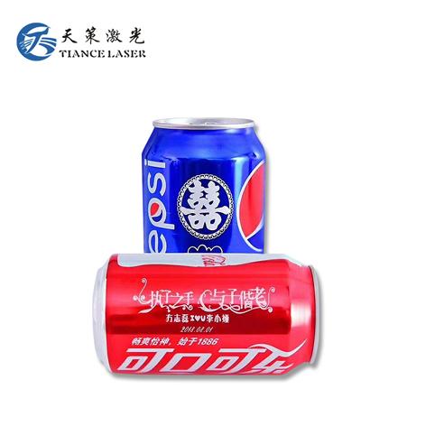 可乐罐4.jpg