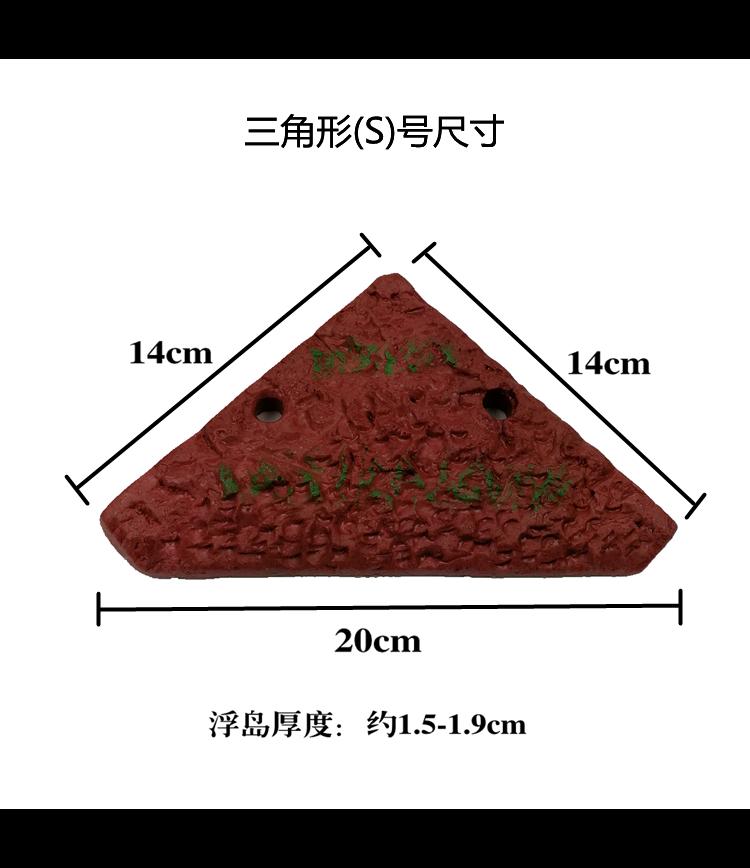 207小号尺寸图.jpg