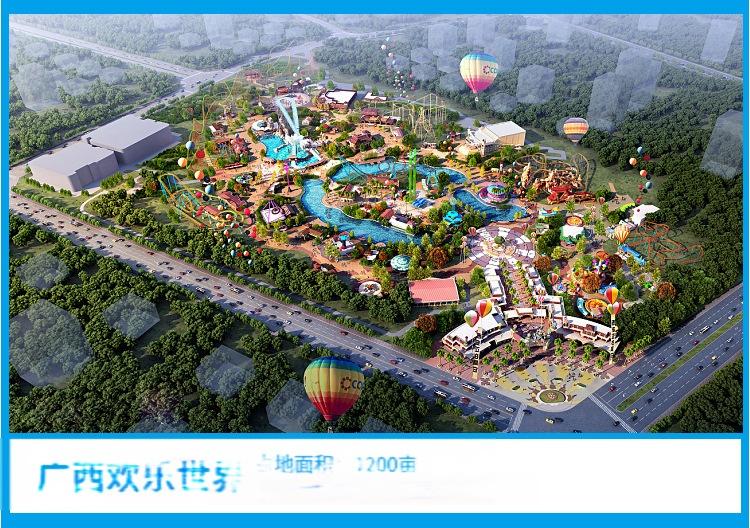 户外游乐场设备_新型24人迪斯科转盘_好玩的游乐场泺设施汇总100790125