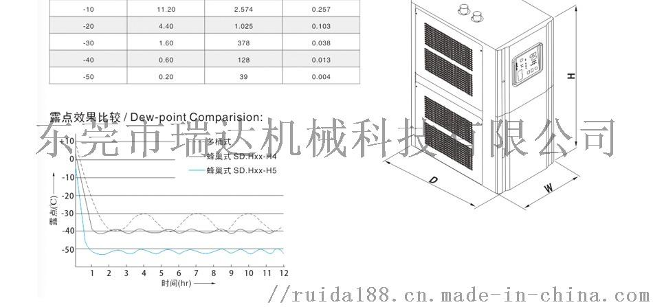 2-1Q2141H40J11_看圖王.jpg