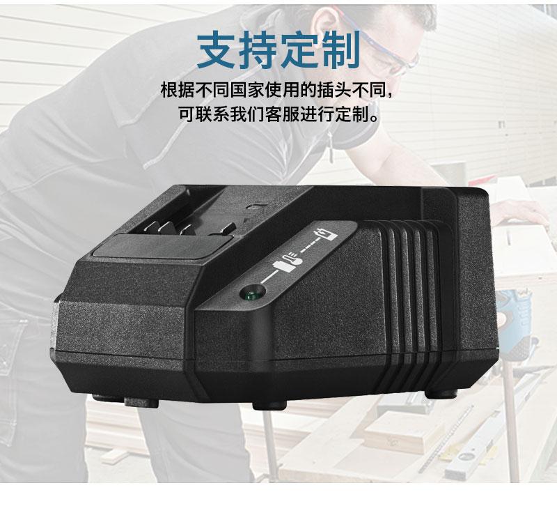 博世充电器ET-BC660-18V_07.jpg