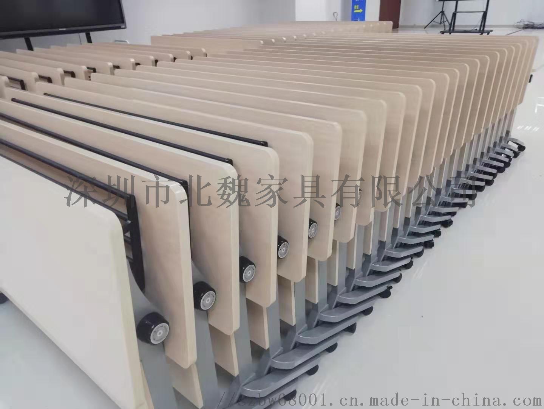 梯形书桌椅拼接梯形培训桌自由组合课桌椅126942385