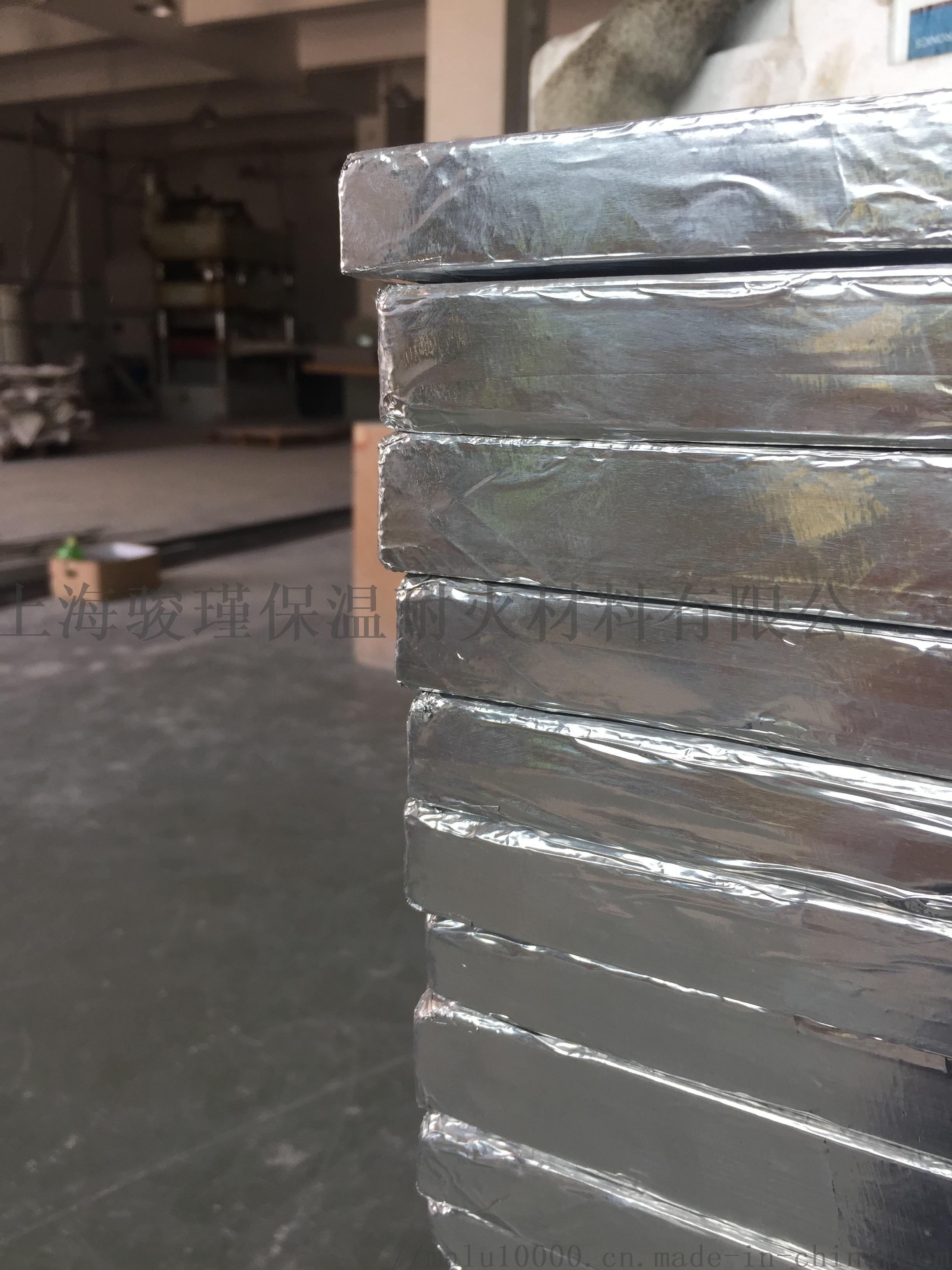 厂家直销保温炉用纳米板107147775