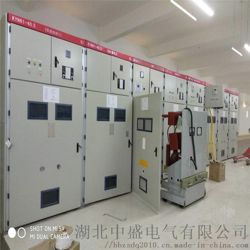 内蒙古天烁材料科技有限公司.jpg