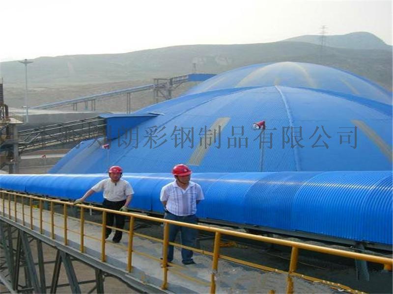 供应输送机防雨罩、厂家直销皮带机防雨罩741107782