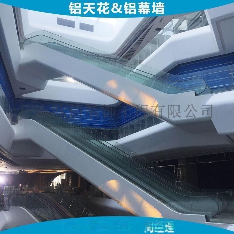 自动扶梯装饰喷涂铝单板 商场扶梯造型装饰哑白色冲孔铝单板101485695