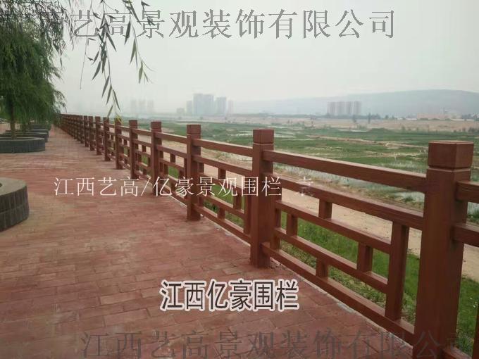 新款仿木栏杆_gaitubao_com_watermark.jpg
