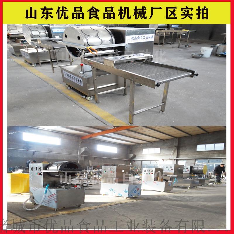 现货烤鸭饼机、电磁加热烤鸭饼机129859242