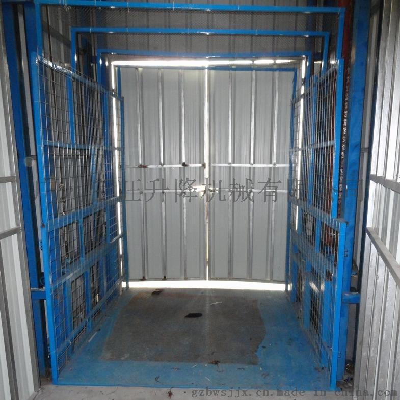 液壓升降貨梯廠家直供液壓簡易工業工廠倉庫升降貨梯781117065