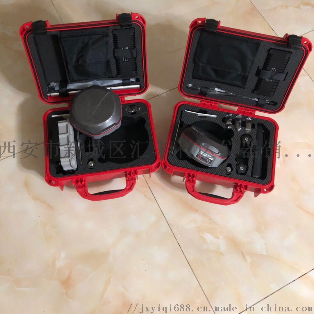 西安GPS/RTK測量系統13772489292822725705