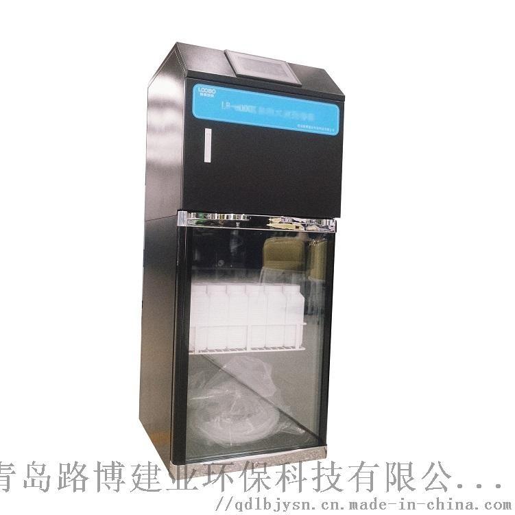 LB-8000K在线水质采样器混合采样845759702