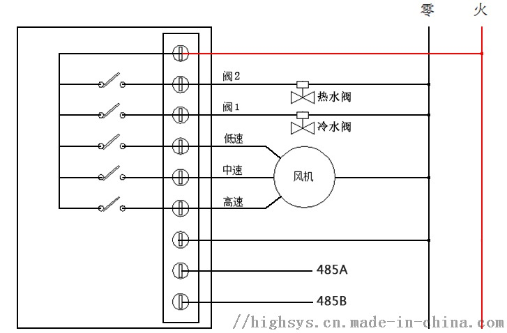 485温控器(4管2线)接线图.jpg