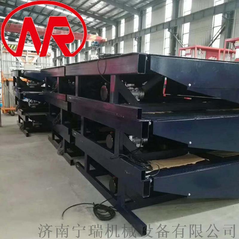 固定式登车桥  液压升降平台 装卸货平台118407722