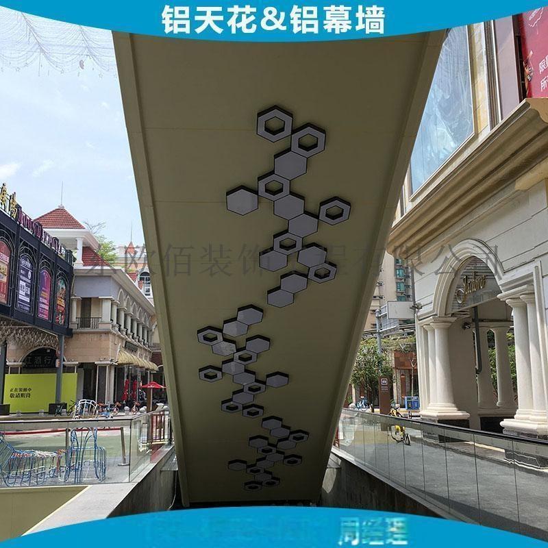 自动扶梯装饰喷涂铝单板 商场扶梯造型装饰哑白色冲孔铝单板101485605