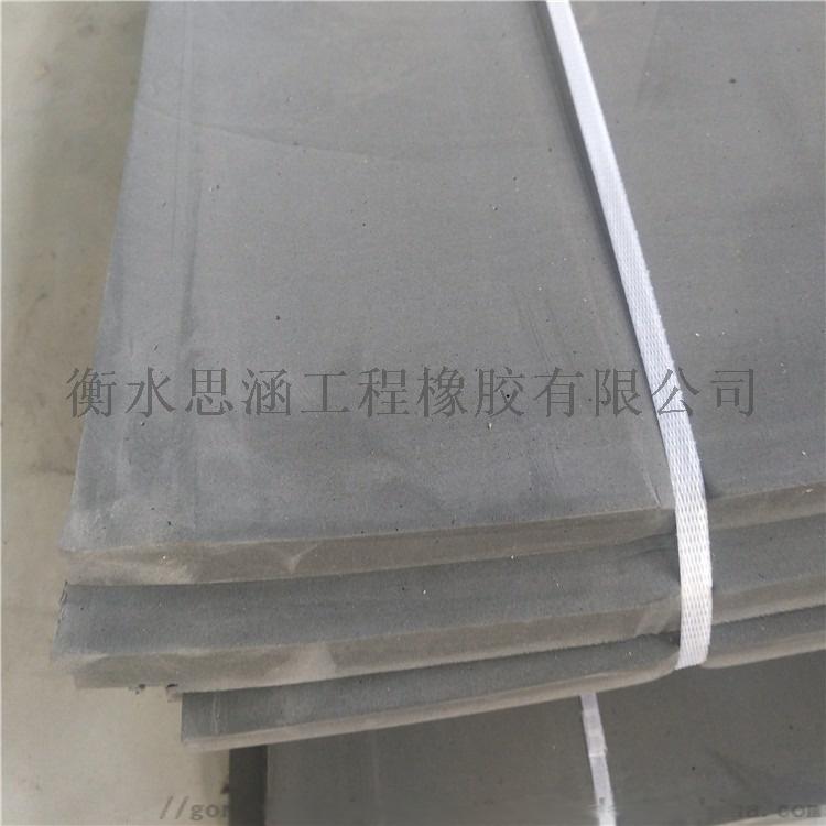 聚乙烯閉孔泡沫板 塑料泡沫板 瀝青木絲板120855505