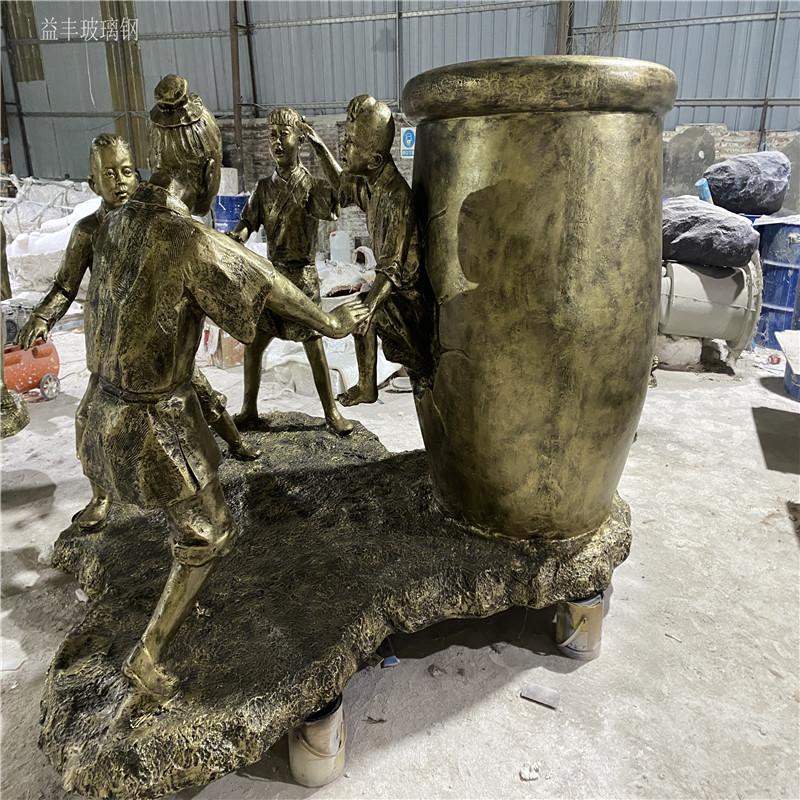 梅州玻璃钢人物雕塑 纪念广场仿铜雕塑155530915